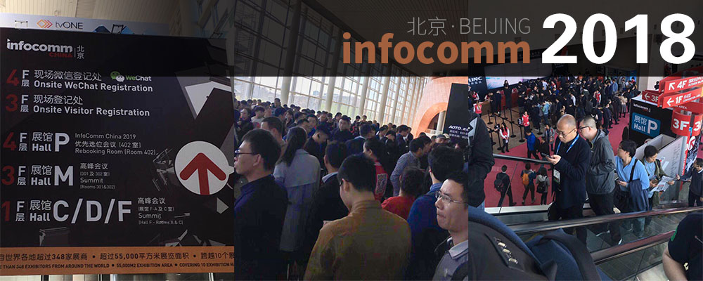 XY Screens-XY Screens Achieves Complete Success at InfoComm China 2018