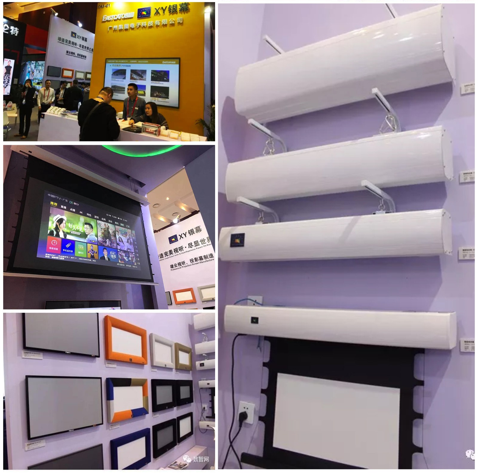 XY Screens-XY Screens Achieves Complete Success at InfoComm China 2018-3