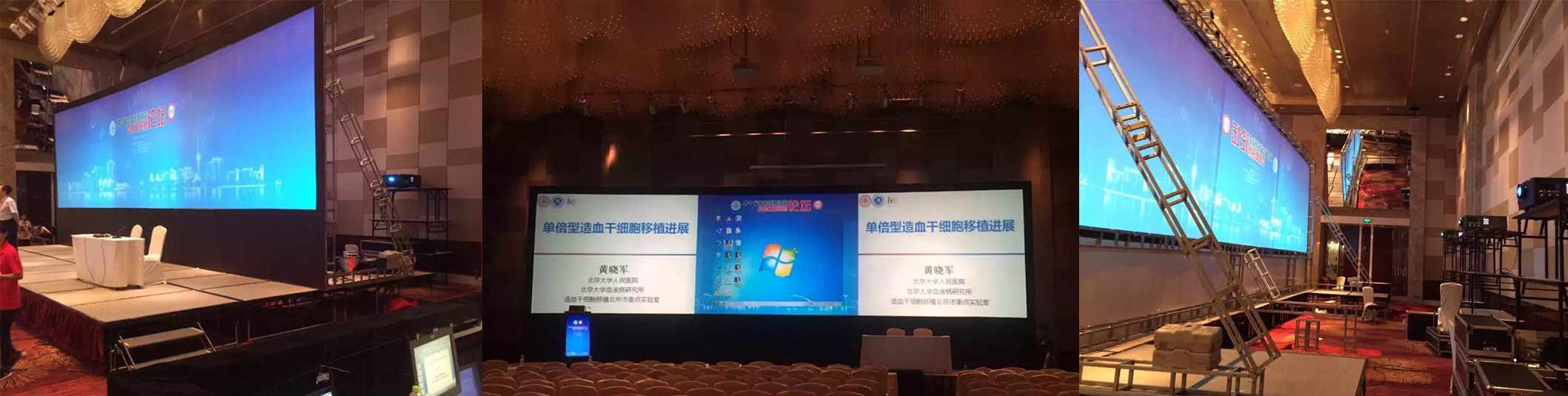 category-Front and rear portable projector screen-XY Screens-img