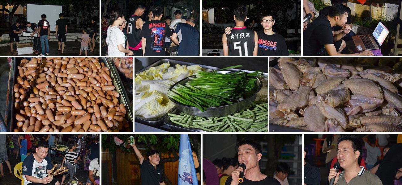 XY Screens-Company Trip to Zhuhai Hope Island-4