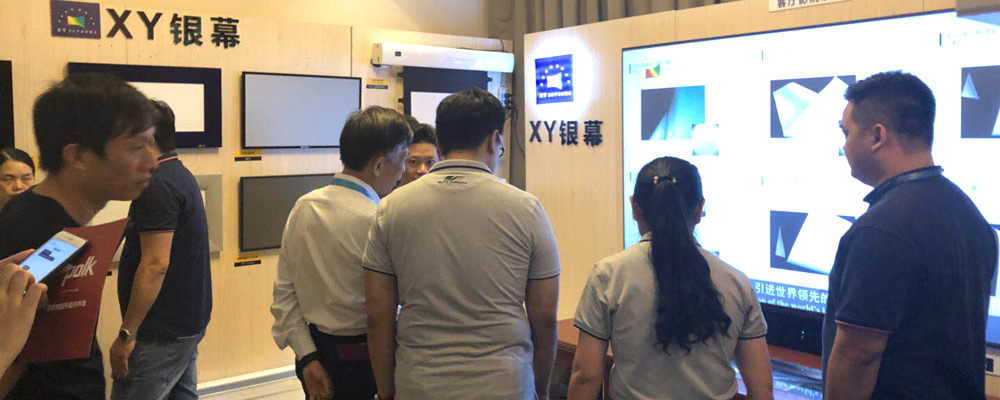XY Screens-News | 2018 Guangzhou AV Fair-7