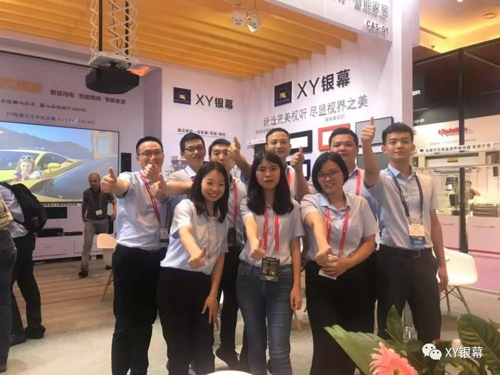 XY Screens-XY Screen Beijing InfoComm China exhibition has achieved completely success on 19th, July