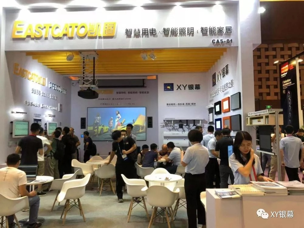XY Screens-XY Screen Beijing InfoComm China exhibition has achieved completely success on 19th, July-1