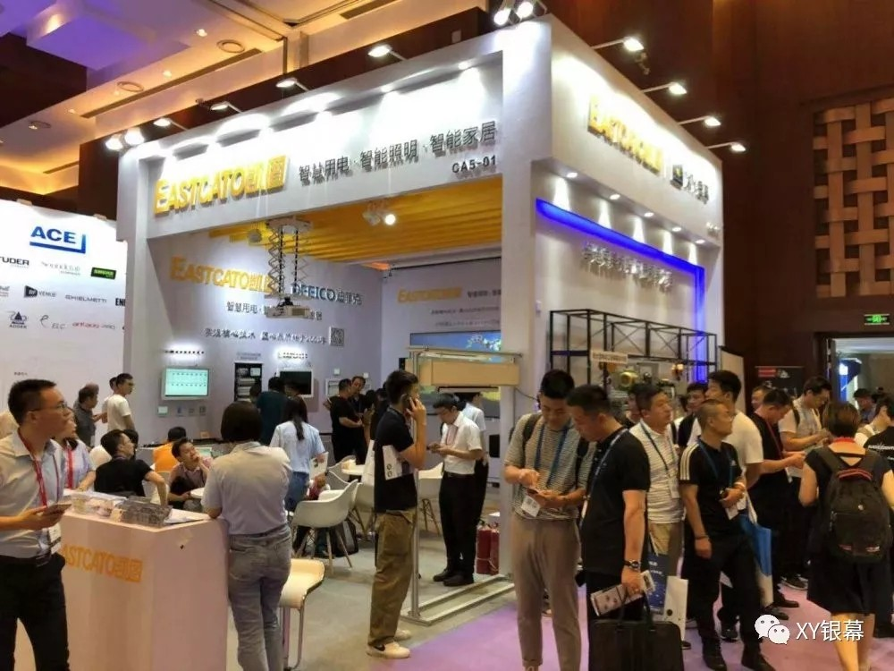 XY Screens-XY Screen Beijing InfoComm China exhibition has achieved completely success on 19th, July-2
