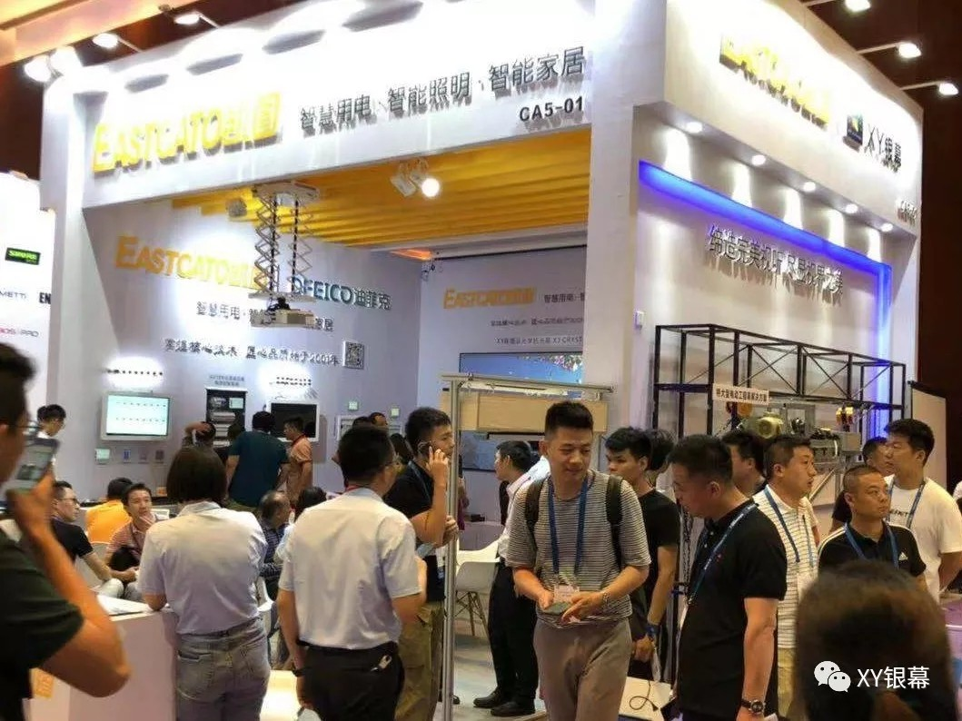 XY Screens-XY Screen Beijing InfoComm China exhibition has achieved completely success on 19th, July-3
