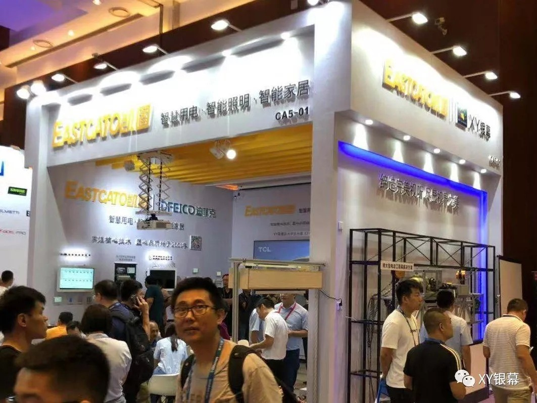 XY Screens-XY Screen Beijing InfoComm China exhibition has achieved completely success on 19th, July-6