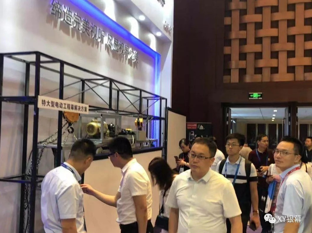 XY Screens-XY Screen Beijing InfoComm China exhibition has achieved completely success on 19th, July-7