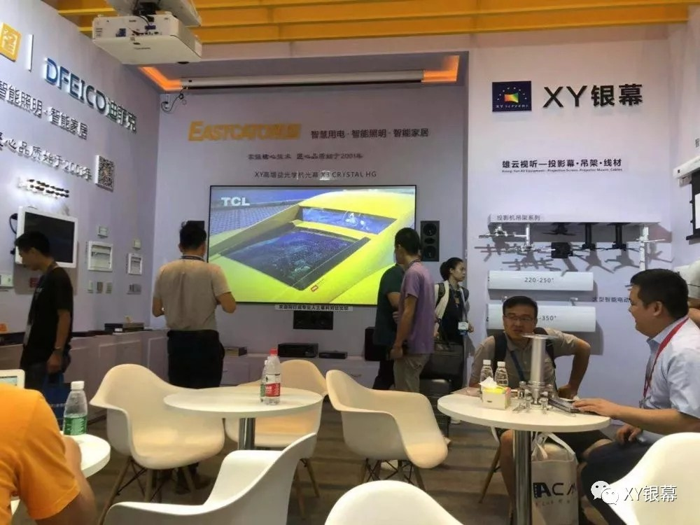 XY Screens-XY Screen Beijing InfoComm China exhibition has achieved completely success on 19th, July-8