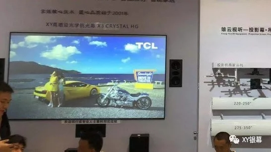XY Screens-XY Screen Beijing InfoComm China exhibition has achieved completely success on 19th, July-10