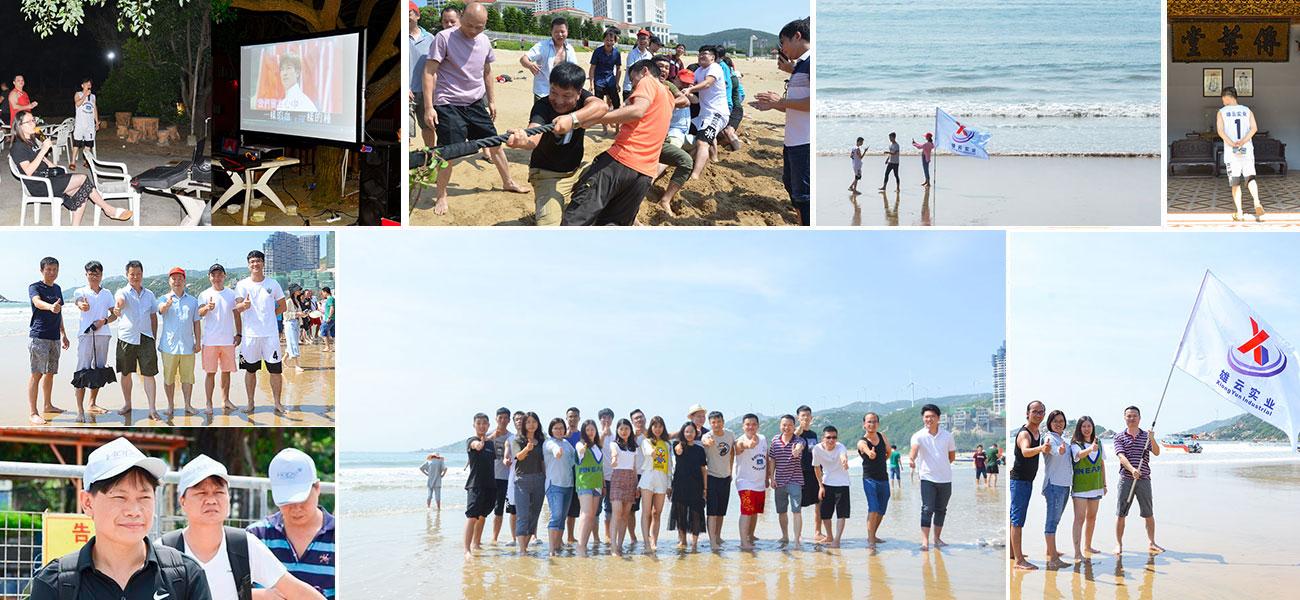 XY Screens-Xiongyun Summer Fun Team Events To Chaoshan, Guangzhou Xiong-yun Audio-visual-3