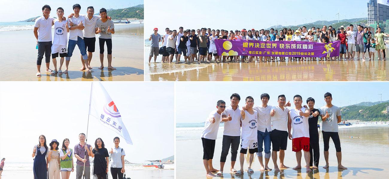 XY Screens-Xiongyun Summer Fun Team Events To Chaoshan, Guangzhou Xiong-yun Audio-visual-5