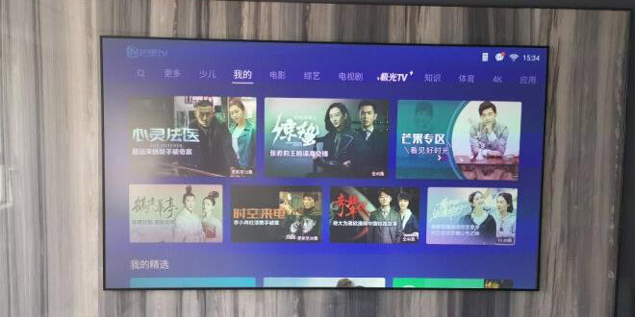 news-XY Screens-img-3