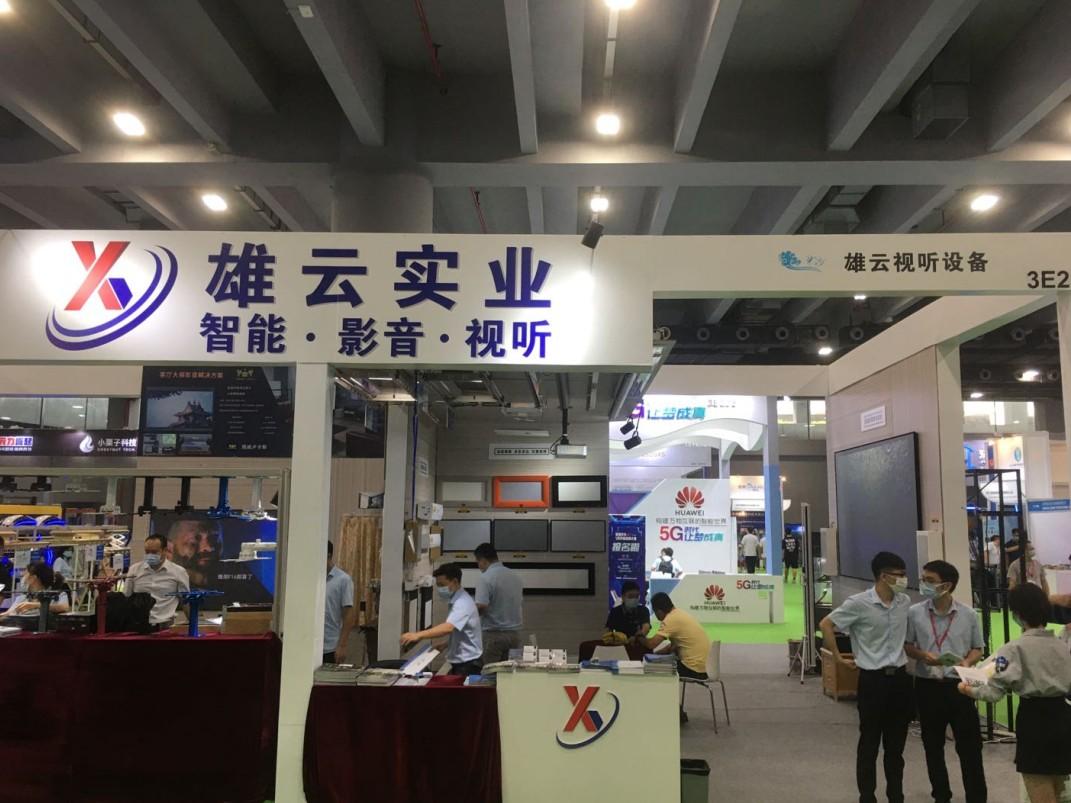 news-Xiong-Yun Industries at 2020 Asia Digital Display Showcase Expo-XY Screens-img