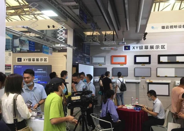 news-XY Screens-Xiongyun Industry in Shanghai Exhibition-img