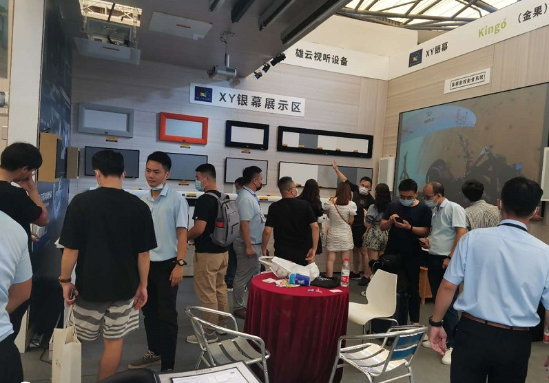 news-Xiongyun Industry in Shanghai Exhibition-XY Screens-img