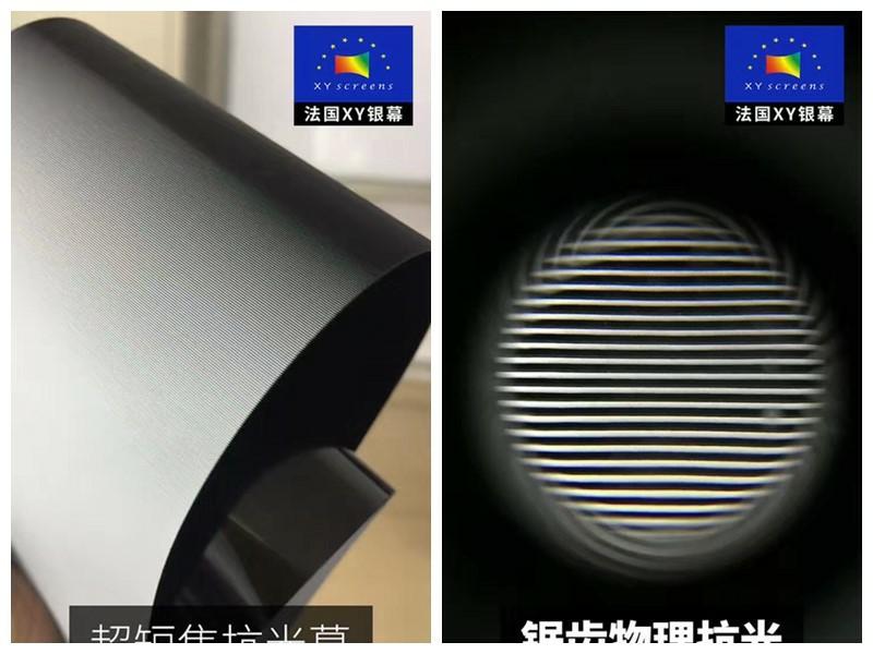 news-XY Screens-img
