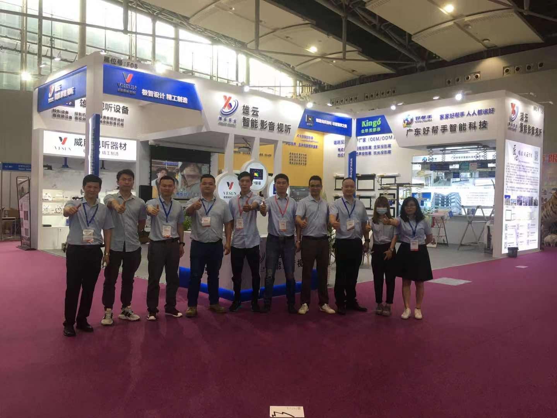 news-XY Screens-Exhibition of Xiong-Yun Audio-Visual Equipment Co, Ltd-img
