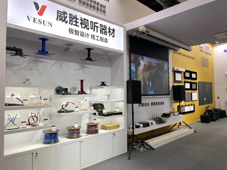 news-Exhibition of Xiong-Yun Audio-Visual Equipment Co, Ltd-XY Screens-img