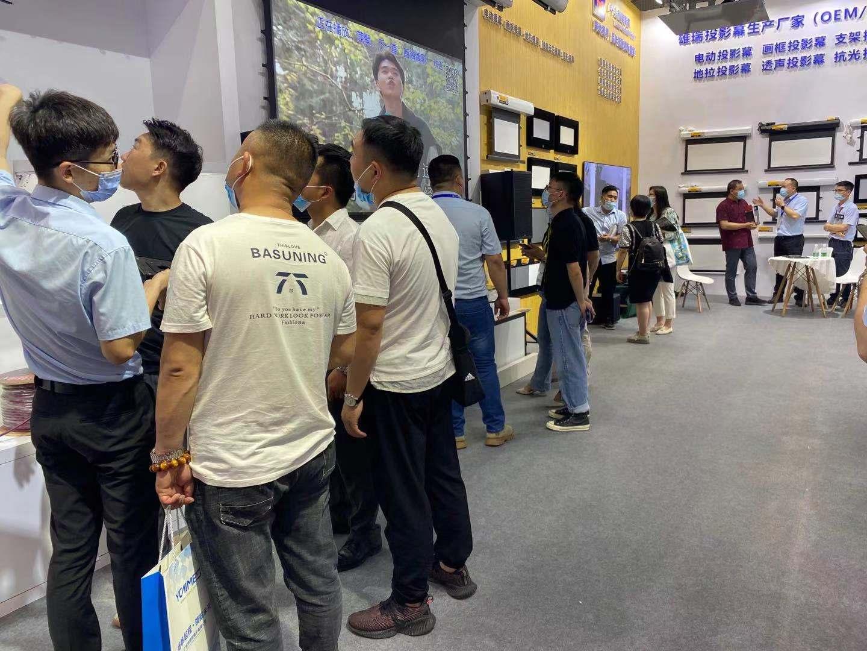 news-XY Screens-Exhibition of Xiong-Yun Audio-Visual Equipment Co, Ltd-img-1