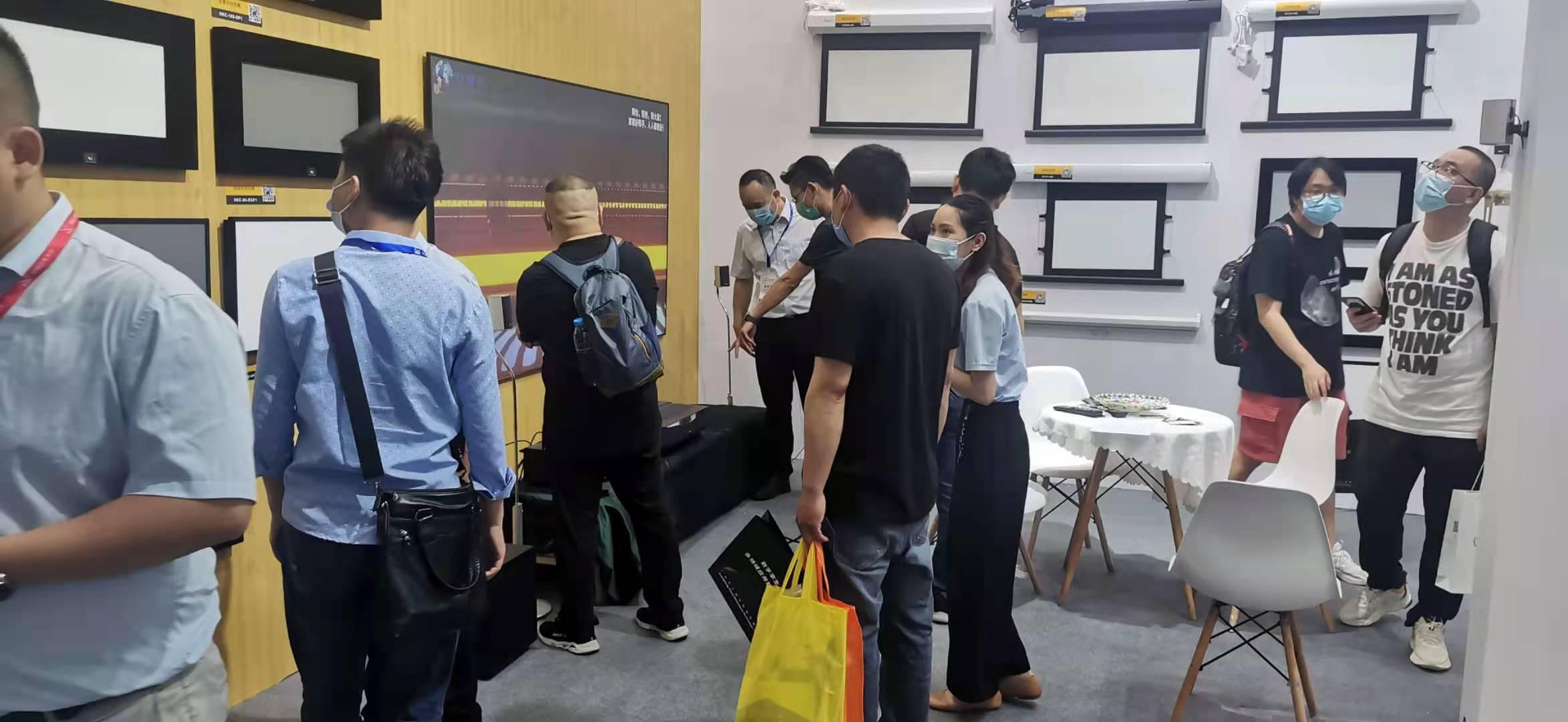 news-Exhibition of Xiong-Yun Audio-Visual Equipment Co, Ltd-XY Screens-img-1