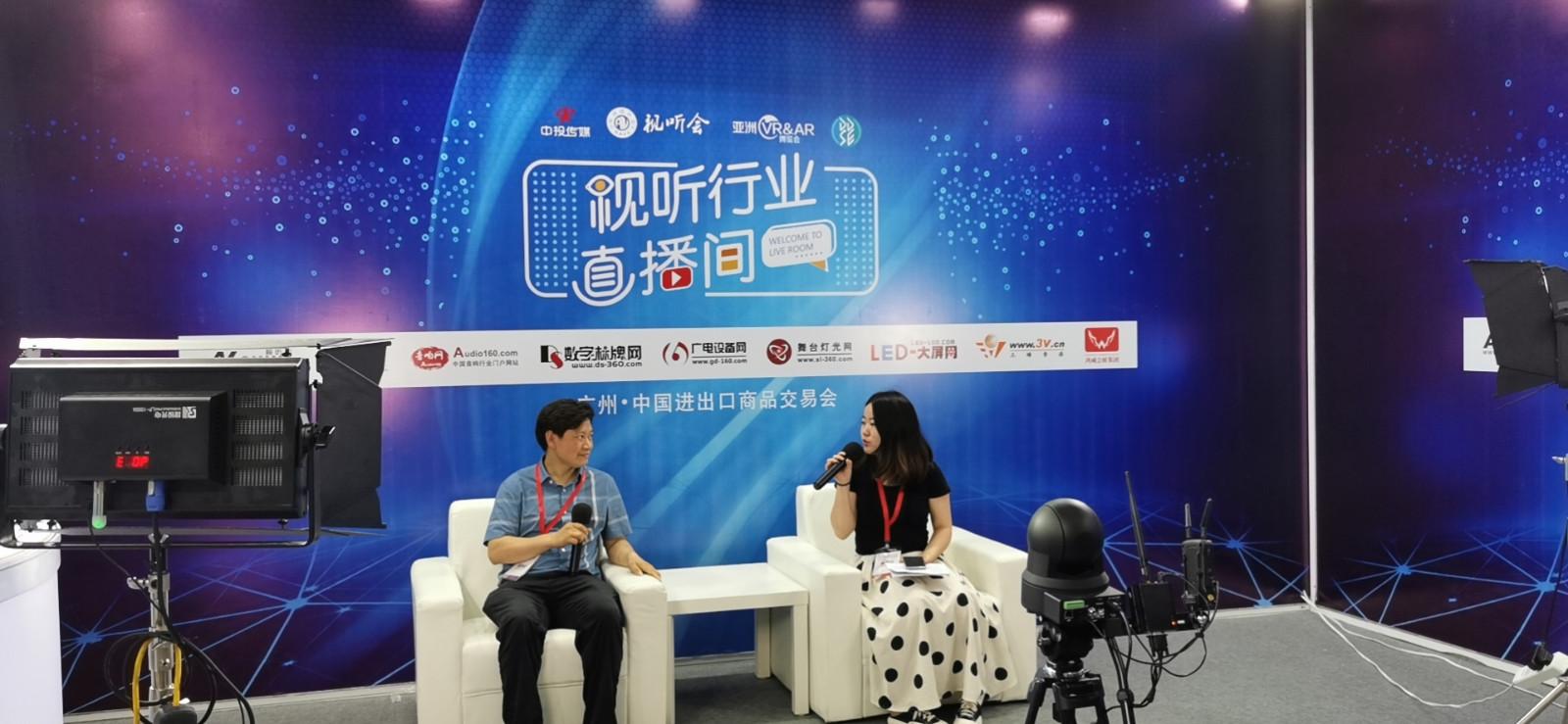 news-XY Screens-Exhibition of Xiong-Yun Audio-Visual Equipment Co, Ltd-img-2