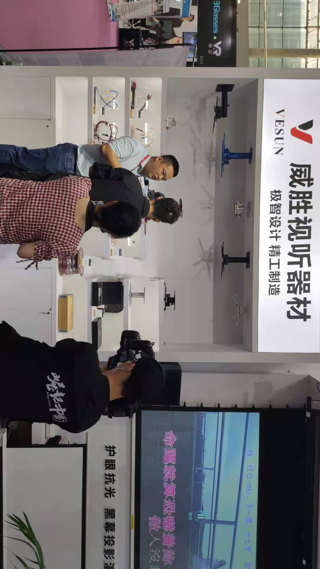 news-Exhibition of Xiong-Yun Audio-Visual Equipment Co, Ltd-XY Screens-img-2